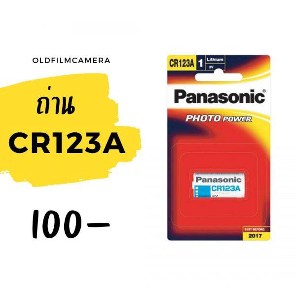 CR123A