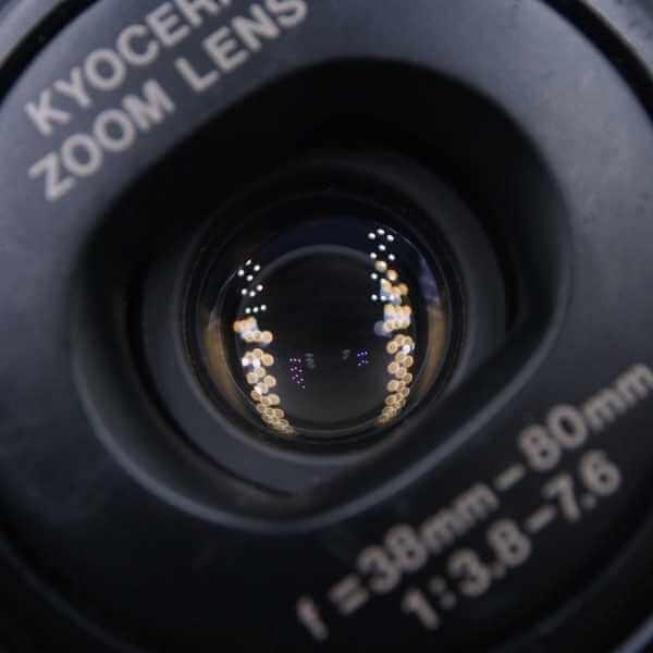 Kyocera zoomtec 80