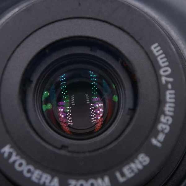 Kyocera Campus zoom