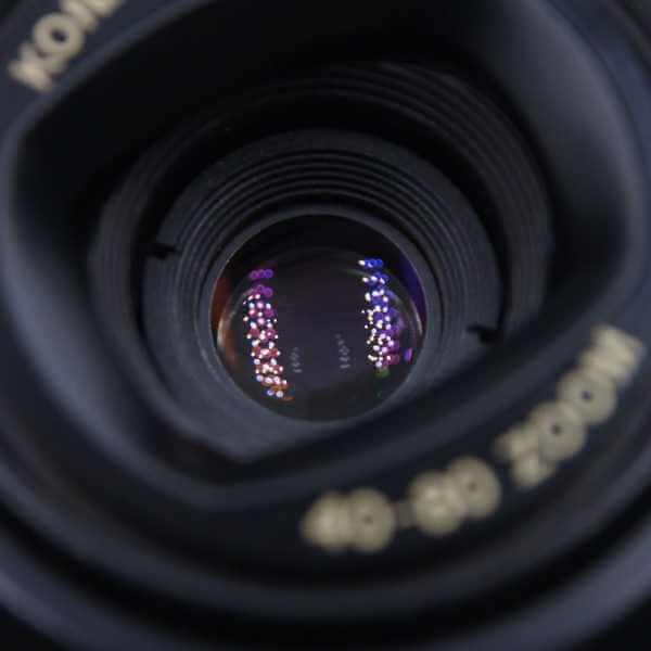 Konica Z-up 80 super zoom