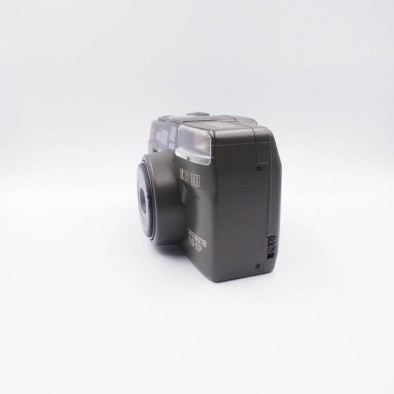 Ricoh shotmaster 110-ZP